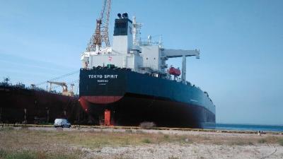 """Taqueado del motor principal del petrolero """"Tokyo Spirit"""""""